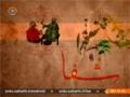 [Short Documentary] شفا   Shafa - 16 Oct 2014 - Urdu