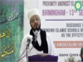 [05] International Conference of Proximity amongst Islamic Schools of Thought - Sheikh N Siddiquee - English