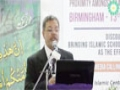 [07] International Conference of Proximity amongst Islamic Schools of Thought - Mr Jalal Firoz - English