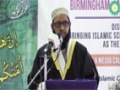 [08] International Conference of Proximity amongst Islamic Schools of Thought - Mufti Faroq Alawi - Arabic