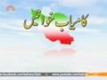 [38] Successful Iranian Women | کامیاب ایرانی خواتین - Urdu
