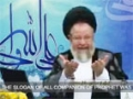 Companion Of Prophet Asked For Help From Prophet After His Death - Farsi Sub English