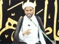 [07] Ramadhan Ul Kareem Khud Saazi ka Mahina | رمضان كريم سازی کا مہینا ن by Maulana Akhtar Abbas J