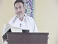 [11] - Tafseer Surah Baqra - Ayatullah Sayed Kamal Emani - Dr. Asad Naqvi - Urdu