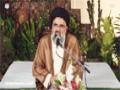 [02] Ahya-e-Nizam-e-Wilayat - Jashan-e-Eid-e-Ghadeer 2014 - Ustad Jawad Naqvi - Urdu