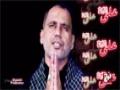 [01]  Muharram 1436 - Ali Ali (A.S) - Syed Ali Deep - Noha 2014 - Urdu