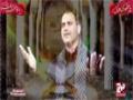 [08]  Muharram 1436 - Imam Jis Say Hoon Razi - Syed Ali Deep - Noha 2014 - Urdu