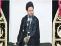[01] Muharram 1436-2014 - Mulak E Khuda Aur Emaan E Hussain A.S - Maulana Aqeel Gharvi - Urdu