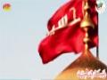 [07] Muharram 1436 - Aye Shah e Karb-o-Bala - Dasta-e-Imamia - Noha 2014-15 - Urdu