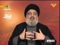 السيد حسن نصرالله ليلة الثالث من محرم Muharram 1436 2014 - Arabic