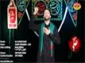 [05] Muharram 1436 - Al-Madad Ya Ali (A.S.)  - Syed Ali Safdar Rizvi - Noha 2014-15 - Urdu