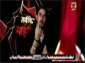 [05] Muharram 1436 - Shabbir Madinay Say - Farhan Ali Waris - Noha 2014-15 - Hindi sub English