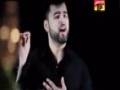 [05] Muharram 1436 - Abbas Tere Baad - Messum Abbas - Noha 2014-15 - Urdu