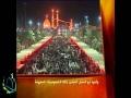 مصيبة أبي الفضل العباس ع على لسان السيد الخامنئي - Farsi sub Arabic