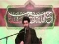 Dearborn USA  | Sayyed Najah  | Muharram 1436 2014 Arabic