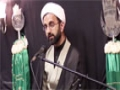 [04] Muharram 1436-2014 - Success and Identity - Sh. Salim Yousufali - Part 1 - English