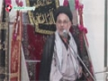 [03] Muharram 1436 - Maqam e Wilayat | مقامِ ولایت - H.I Hassan Zafar Naqvi - Urdu