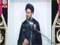 [06] Muharram 1436-2014 - Mulak E Khuda Aur Emaan E Hussain A.S - Maulana Aqeel Gharvi - Urdu