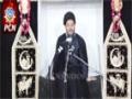 [07] Muharram 1436-2014 - Mulak E Khuda Aur Emaan E Hussain A.S - Maulana Aqeel Gharvi - Urdu