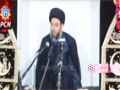 [05] Muharram 1436-2014 - Mulak E Khuda Aur Emaan E Hussain A.S - Maulana Aqeel Gharvi - Urdu