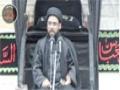 [04] Muharram 1436 2014 - Agaze Karbala Say Injame Karbala Tak - H.I Zaigham Rizvi - Urdu