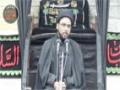 [05] Muharram 1436 2014 - Agaze Karbala Say Injame Karbala Tak - H.I Zaigham Rizvi - Urdu