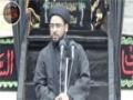 [06] Muharram 1436 2014 - Agaze Karbala Say Injame Karbala Tak - H.I Zaigham Rizvi - (Night) - Urdu