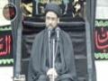 [07] Muharram 1436 2014 - Agaze Karbala Say Injame Karbala Tak - H.I Zaigham Rizvi - Urdu