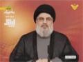 السيد حسن نصرالله ليلة التاسع من محرم 1436 Muharram 1436 - 2014 - Arabic