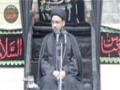 [08] Muharram 1436 2014 - Agaze Karbala Say Injame Karbala Tak - H.I Zaigham Rizvi - Urdu
