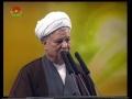 Friday Sermon - 24th Oct 2008 - Ayatollah Rafsanjani - Urdu