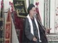 [07] Muharram 1436 - Maqam e Wilayat | مقامِ ولایت - H.I Hassan Zafar Naqvi - Urdu