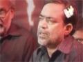 [06] Jab Bano - Shaheed Ustad Sibte Jaffer - Noha 2011-12 - Urdu