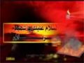 [08] Jab Yazeed LA - Shaheed Ustad Sibte Jaffer - Noha 2011 - Urdu