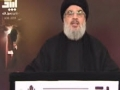 Sayed Hasan Nasrallah Speech - Ashura Day - Muharram 1436 - 2014 - English
