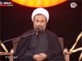 {06} [حجت الاسلام پناهیان - حرکت جهان به سوی معنویت [محرم 1436 - Farsi