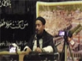 [07] Muharram 1436 2014 - AHLEBAIT Key Ajj Key Zimaney Key Mojzat - Molana Syed Jan Ali Shah Kazmi - Part 01 - Urdu