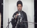 [08] Muharram 1436-2014 - Mulak E Khuda Aur Emaan E Hussain A.S - Maulana Aqeel Gharvi - Urdu