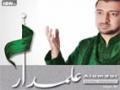 [06] Ab To Zara Khemi Me Aao Ghazi - AbaThar Alhalwaji - Noha 2014-15 - Urdu