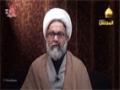 حسین ع کشتی نجات ۔ ناصر ملّت علامہ راجہ ناصر عباس ، پارٹ 1 - Urdu