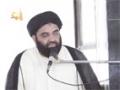 احکام عزاداری - Maulana Kazim Naqvi - Urdu
