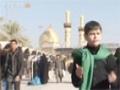 [Latmiya] zaynabon fil tofouf | لطمية للأطفال زينب في الطفوف تنادي - Arabic