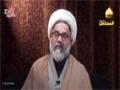 حسین ع کشتی نجات ۔ ناصر ملّت علامہ راجہ ناصر عباس ،  پارٹ 2- Urdu