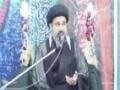 [08] Muharram 1436 - معراج آدمیت اور امامت | Mayraj Admiyat aur Imamat - H.I Ahmed Iqbal - Urdu