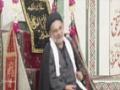 [09-Last] Muharram 1436 - Maqam e Wilayat | مقامِ ولایت - H.I Hassan Zafar Naqvi - Urdu