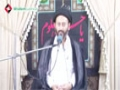 [06] Muharram 1436 - تجدیدِ عزاداری | Tajdeed e Azadari - H.I Muhammad Ali Taqvi - Urdu