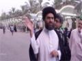 [Spiritual Journey to Iraq] Shair e Hazrat Fizza (S.A) - H.I Ali Raza Rizvi - June 2014 - Urdu And English