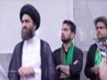 [Spiritual Journey to Iraq] Tilla e Zainabia - H.I Ali Raza Rizvi - June 2014 - Urdu And English