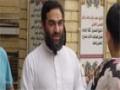 [Spiritual Journey to Iraq] History Of Sheikh Qulani R.A - H.I Ali Raza Rizvi - June 2014 - Urdu And English