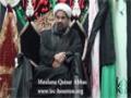 [02] 15 Muharram 1436 Maulana Qaisar Abbas - Imam Hussain (as) Ki Shahadat Ka Sabab - Urdu